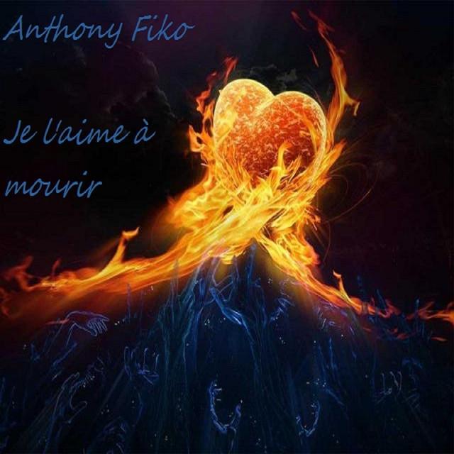 песня любовь горела как спичка онлайн