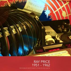 1951-1962