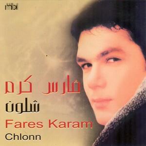Chlonn Albumcover