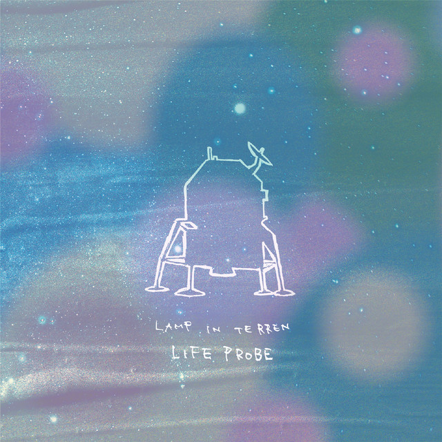 Terren Spots | Into The Dark A Song By Lamp In Terren On Spotify