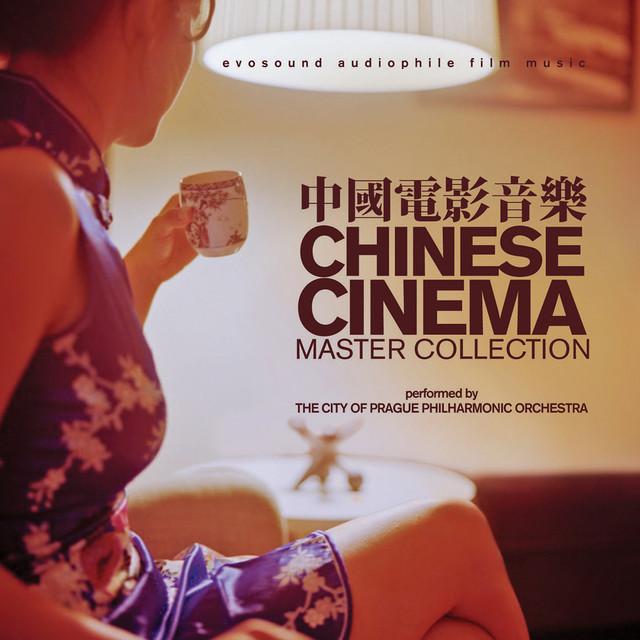 Evosound Audiophile Film Music - Chinese Cinema Master