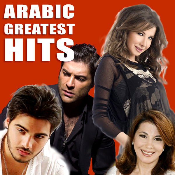 Arabic Greatest Hits by Various Artists on Spotify