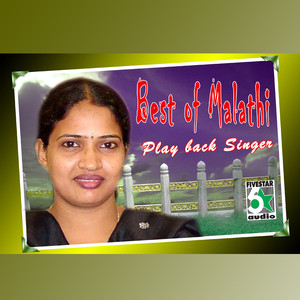 Best of Malathi Albumcover
