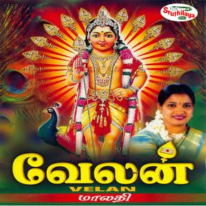 Velan Albumcover
