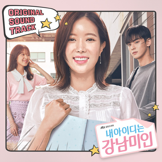 Gangnam Beauty (Original Television Soundtrack) by Various