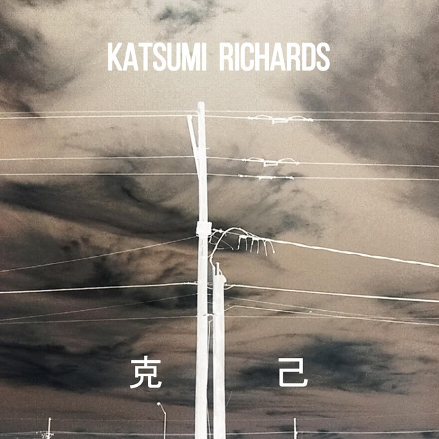 Katsumi Richards
