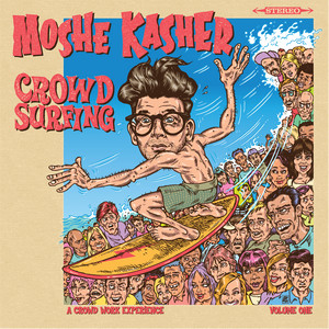 Crowd Surfing Vol. 1 Audiobook