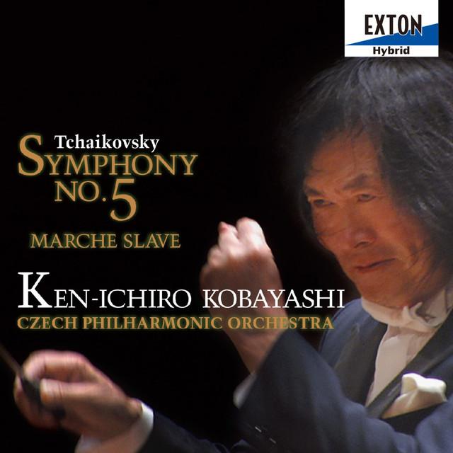 Tchaikovsky: Symphony No. 5 & Marche Slave Albumcover