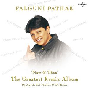 Now & Then (The Greatest Remix Album) album