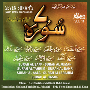 Seven Surah's (with Urdu Translation) Albümü