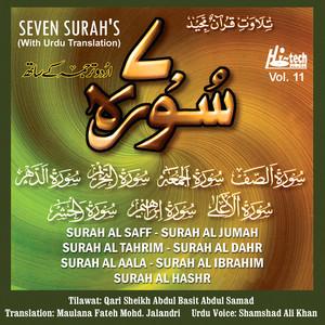 Seven Surah's (with Urdu Translation) Albümü