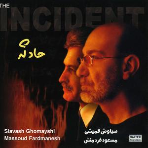 Hadeseh - Persian Music