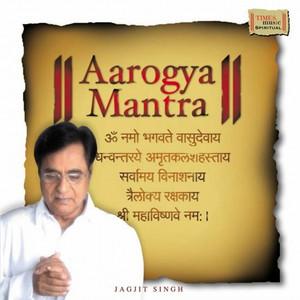 Aarogya Mantra Albümü
