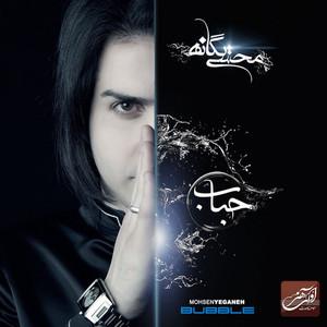 Hobab Albümü