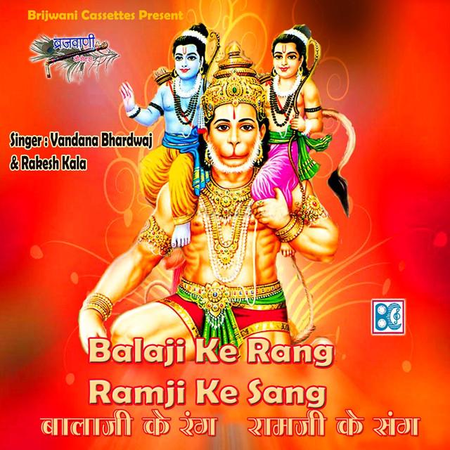 Dukhda Dukiya Ka Mita De, a song by Vandana Bhardwaj on Spotify