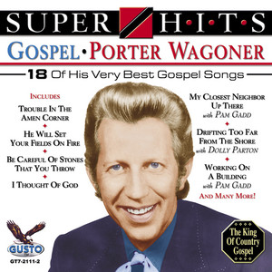 Super Hits - Gospel