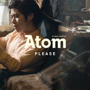 PLEASE - Single - Atom Chanagun