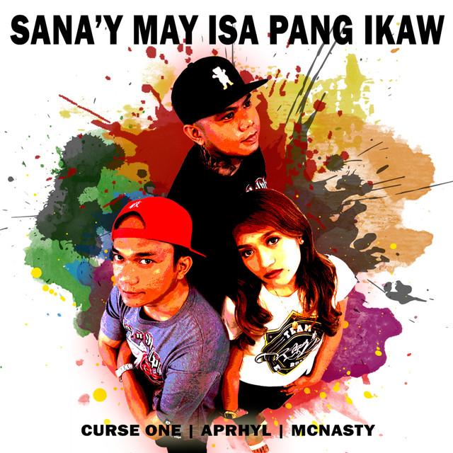 Sana'y May Isa Pang Ikaw