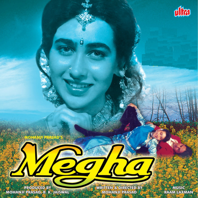 Woh Mohabbat Mohabbat Mohabbat Hai, a song by Kavita Krishnamurthy