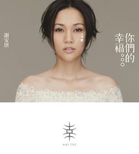 うる星やつらミュージック・カレンダー 95 album