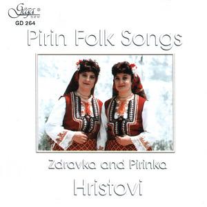 Zdravka and Pirinka Hristovi