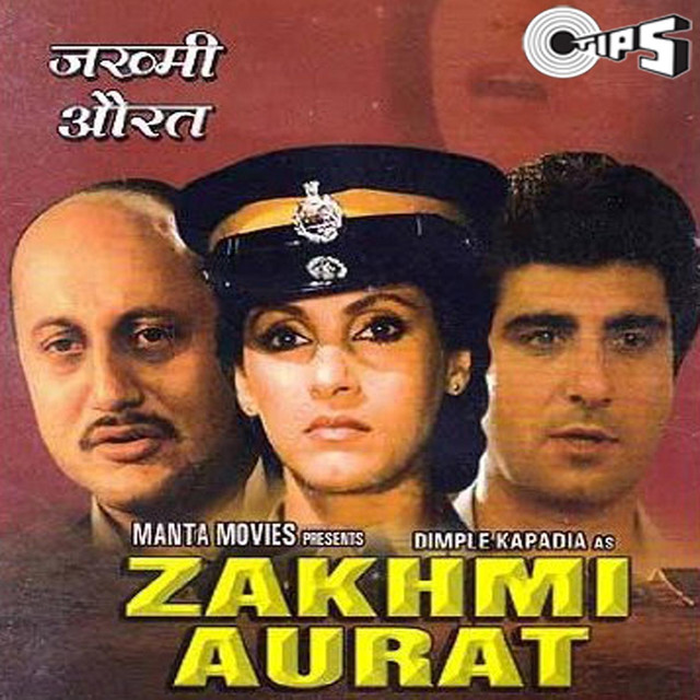 Aurat Aurat Aurat Full Movie Songs Download
