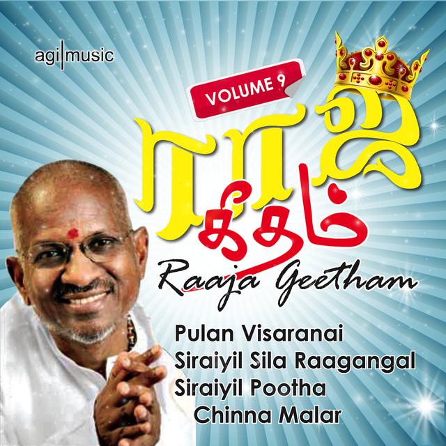Siraiyil pootha chinna malar mp3 songs download.