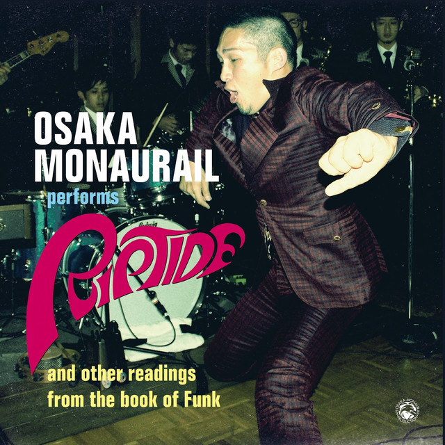 osaka Monaurail tickets and 2018  tour dates