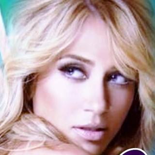 Noelia profile picture