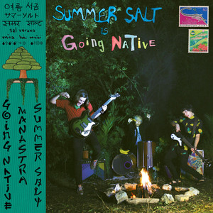 Going Native - Summer Salt