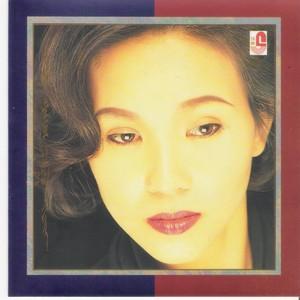 Yang Li Zhen