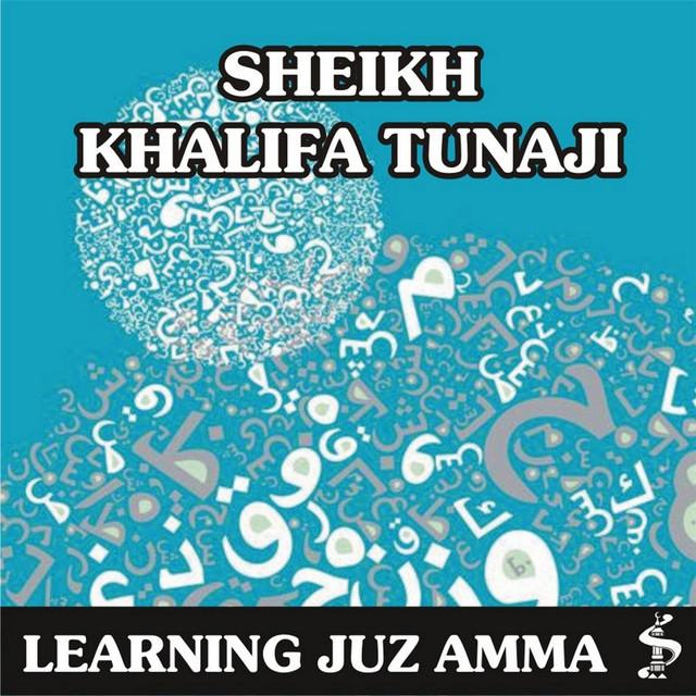 Surah Al Ala, a song by Khalifa Al Tunaiji on Spotify