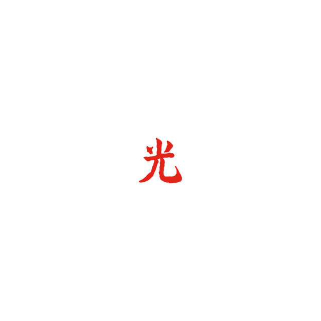 Album cover for DROGAS Light by Lupe Fiasco
