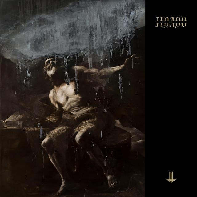 Skivomslag för Behemoth: I Loved You At Your Darkest