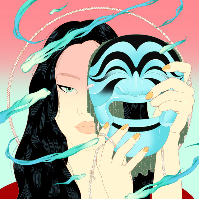 Starry night - Peggy Gou