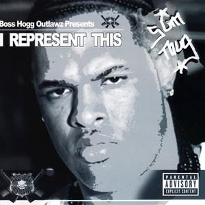 Slim Thug Hoe Shit (25 Lighters) cover