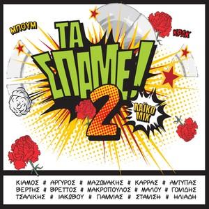 Ta Spame Vol. 2 Albumcover