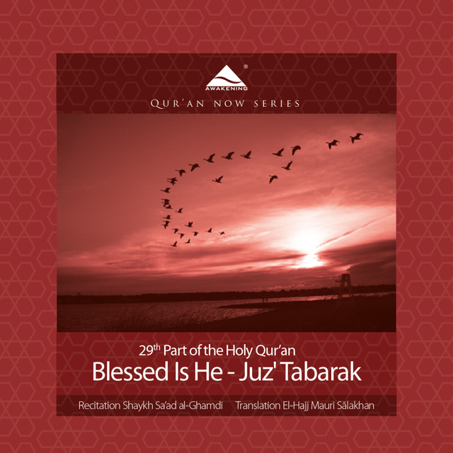 Blessed Is He - Juz' Tabarak - 29th Part of the Quran