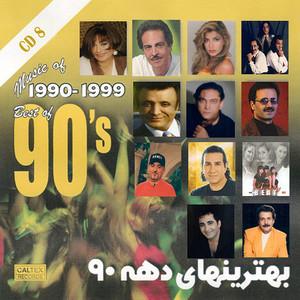 Best of 90's Persian Music Vol 8
