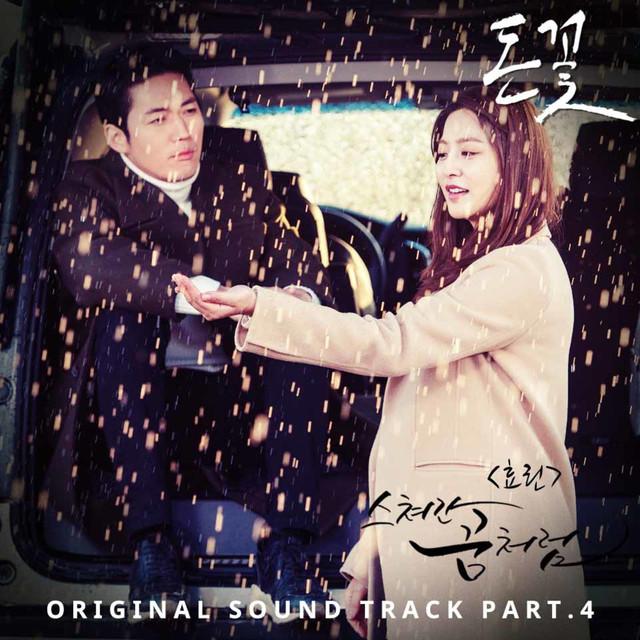 돈꽃 Pt. 4 (Original Television Soundtrack)
