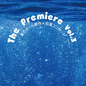 The Premiere Vol.3 Albumcover