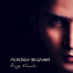 Rage Khaab Albümü