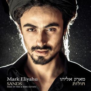 Sands Albümü