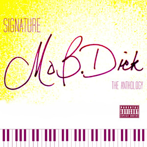 Silkk the Shocker My Car (feat. Mo B. Dick, Pure Passion) cover