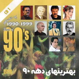 Best of 90's Persian Music Vol 1