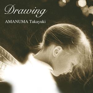 Drawing - Amanuma Takayuki