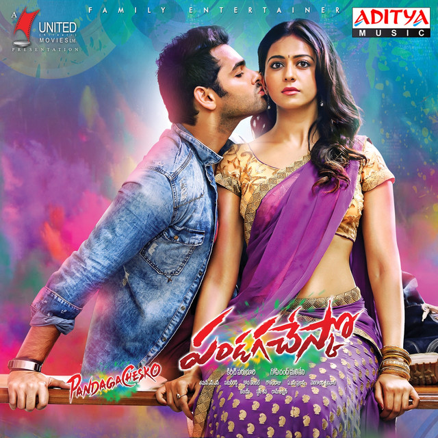 Pandaga Chesko Original Motion Picture Soundtrack By S S Thaman