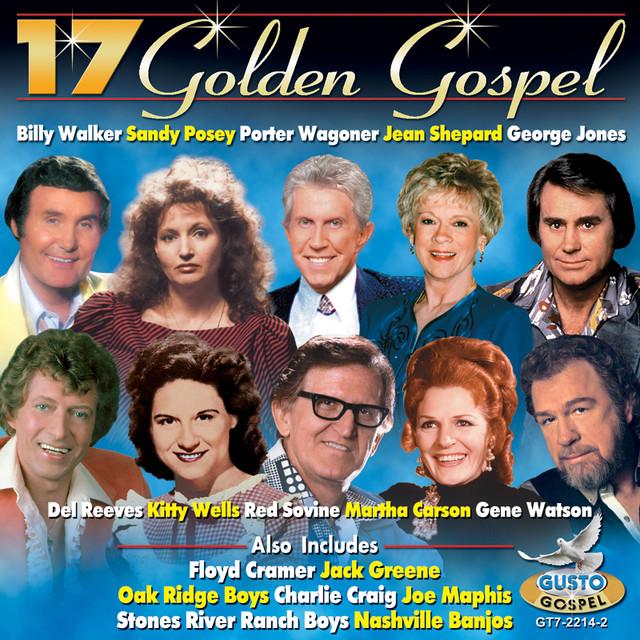 Various Artists 17 Golden Gospel album cover