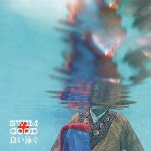 Swim Good - Frank Ocean