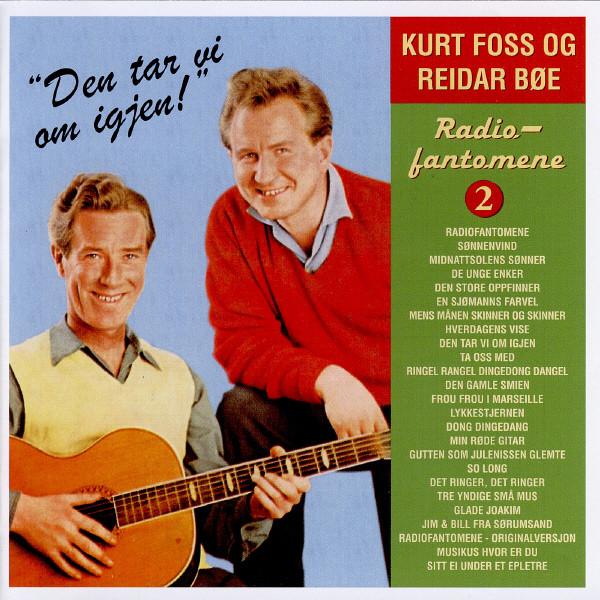 Blåveispiken Lyrics